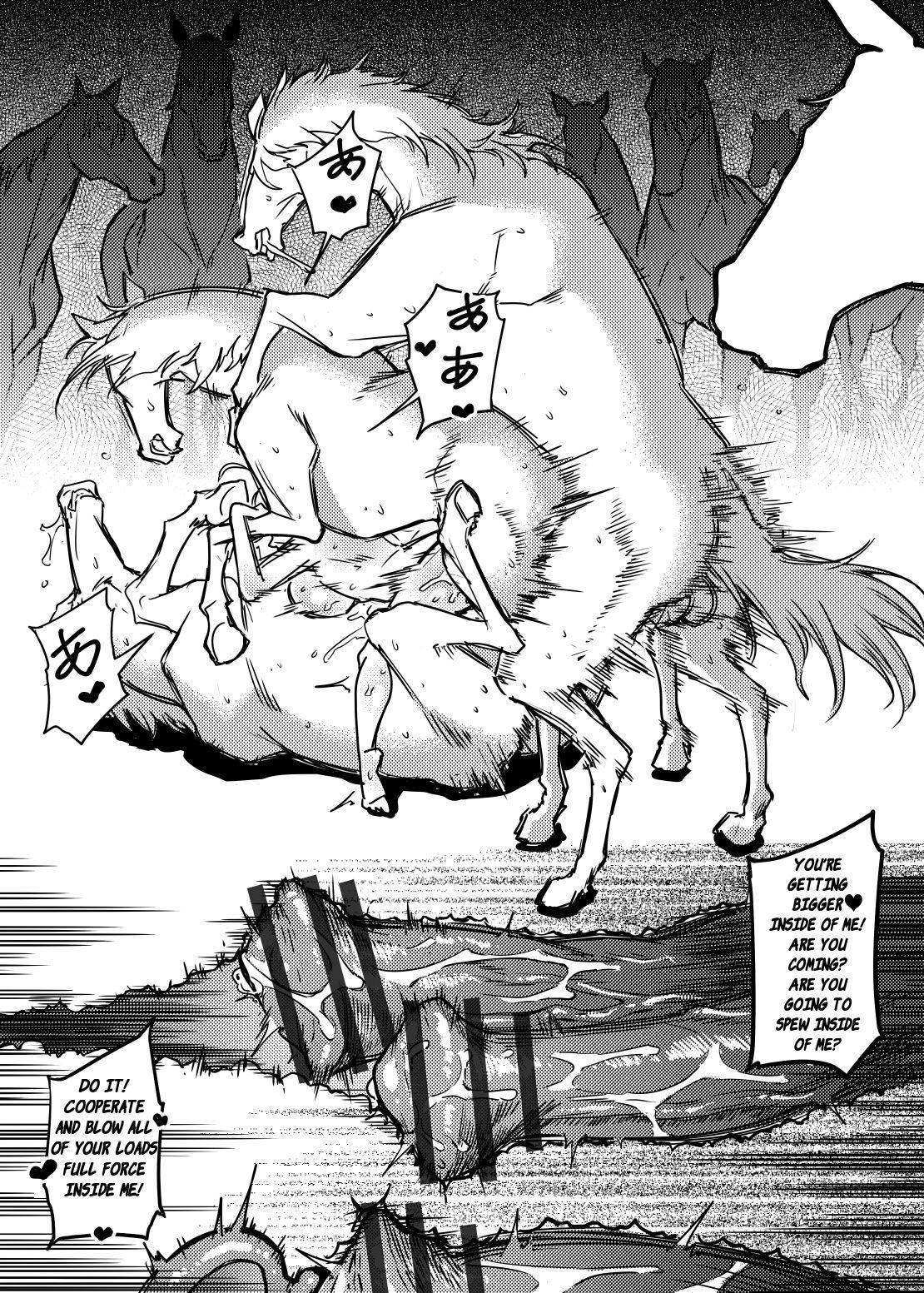 Hakuba Uma ni Norareru Kishi 11