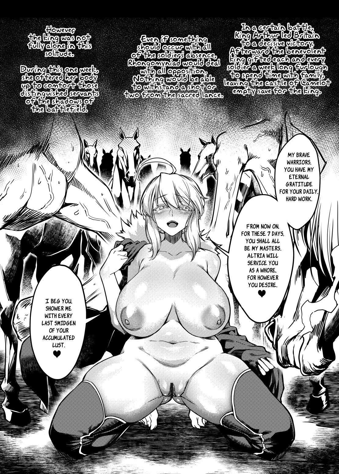 Hakuba Uma ni Norareru Kishi 1