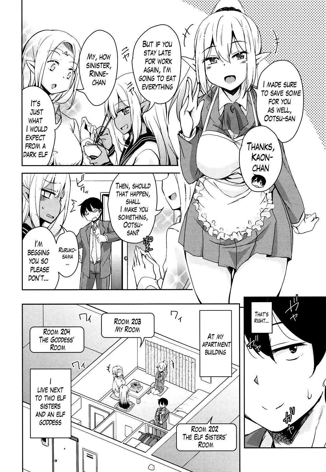 [Narusawa Kei] Tonari no JK Elf-san Ch. 1-2 [English][Lazarus H] 4