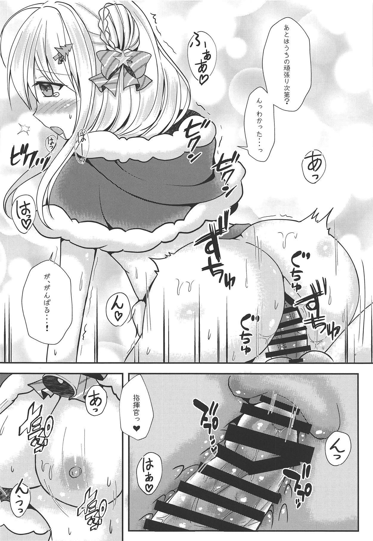 Fuyu no Okurimono 10