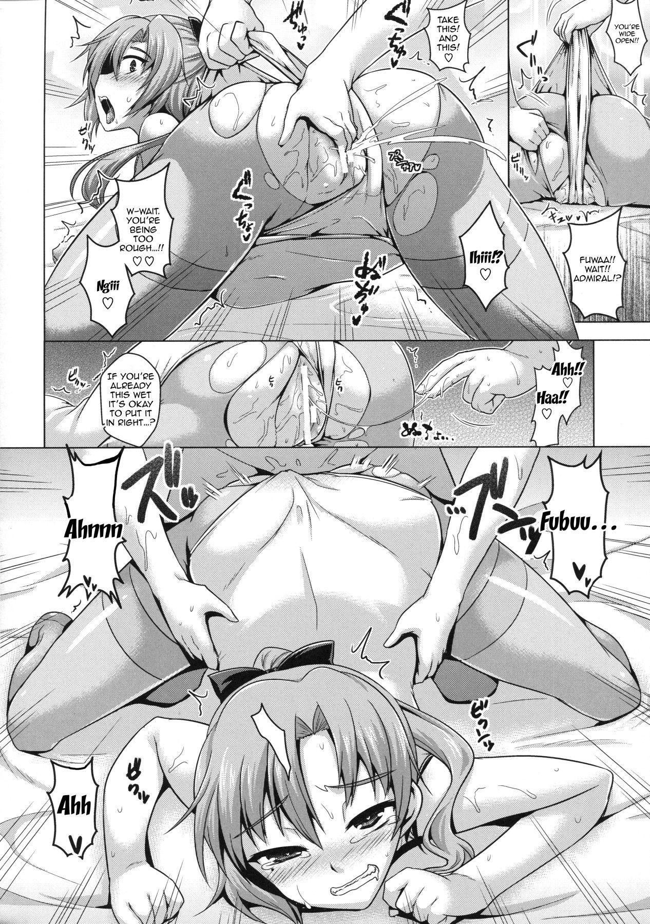 Akigumo Sensei no Usuihon | Akigumo Sensei's Thin Book 10