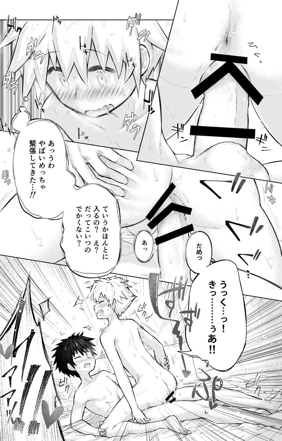 Tomodachi doushi de rabuho ni tomarukoto ni natta 20