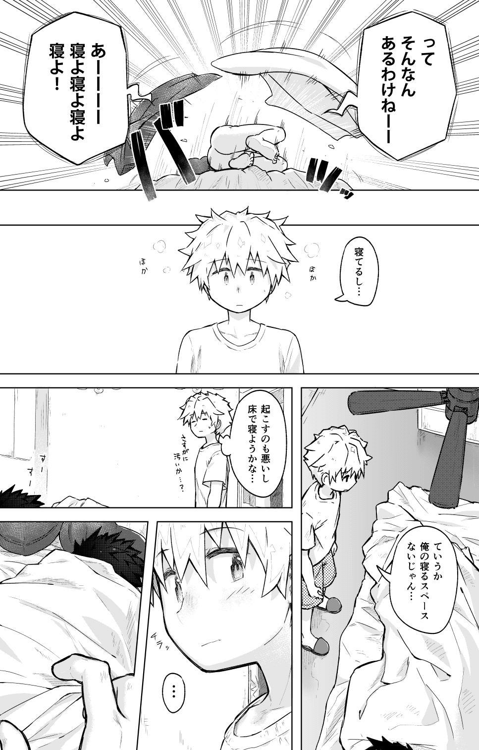 Tomodachi doushi de rabuho ni tomarukoto ni natta 6