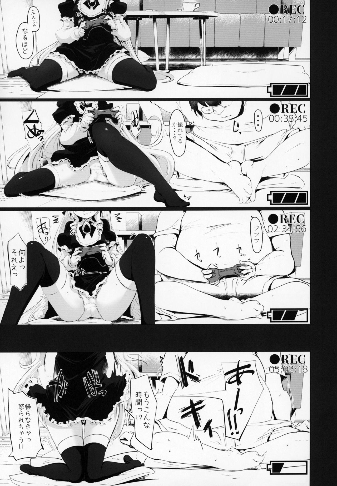 Rokujou Hitoma de Ojou-sama to 11