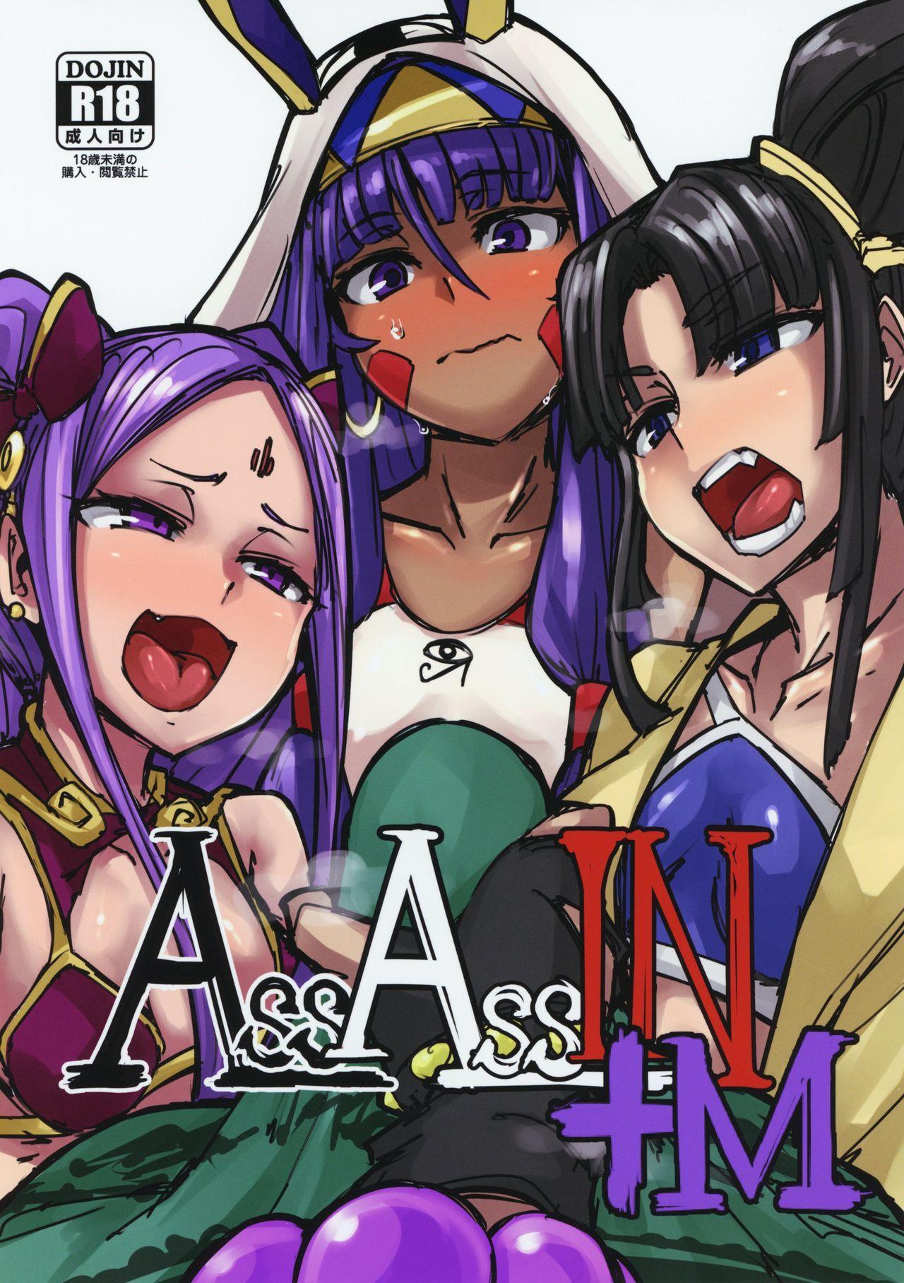 AssAssIN+M 0