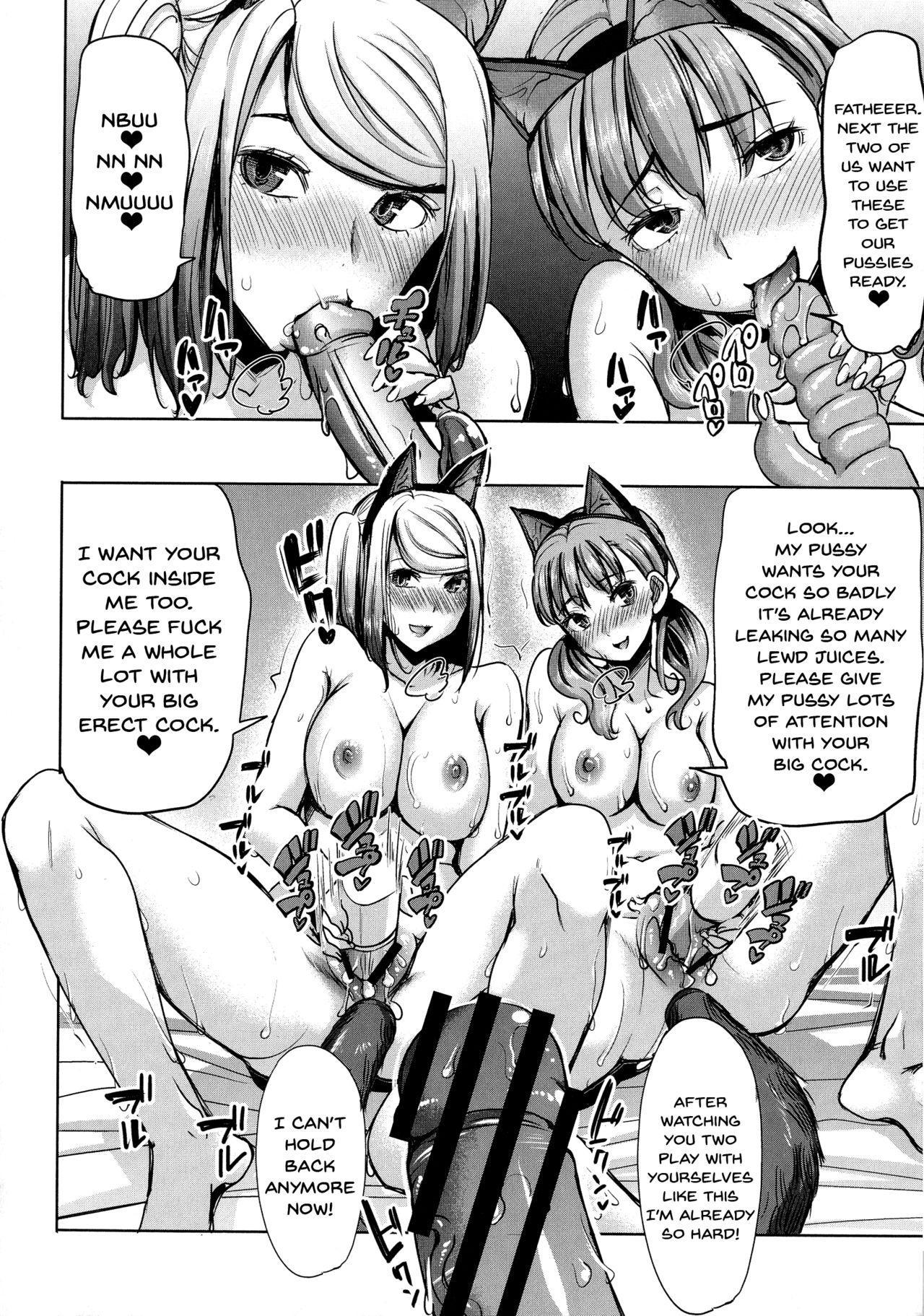 Ai no Musume... Sakurako | Love's Daughter Sakurako 146