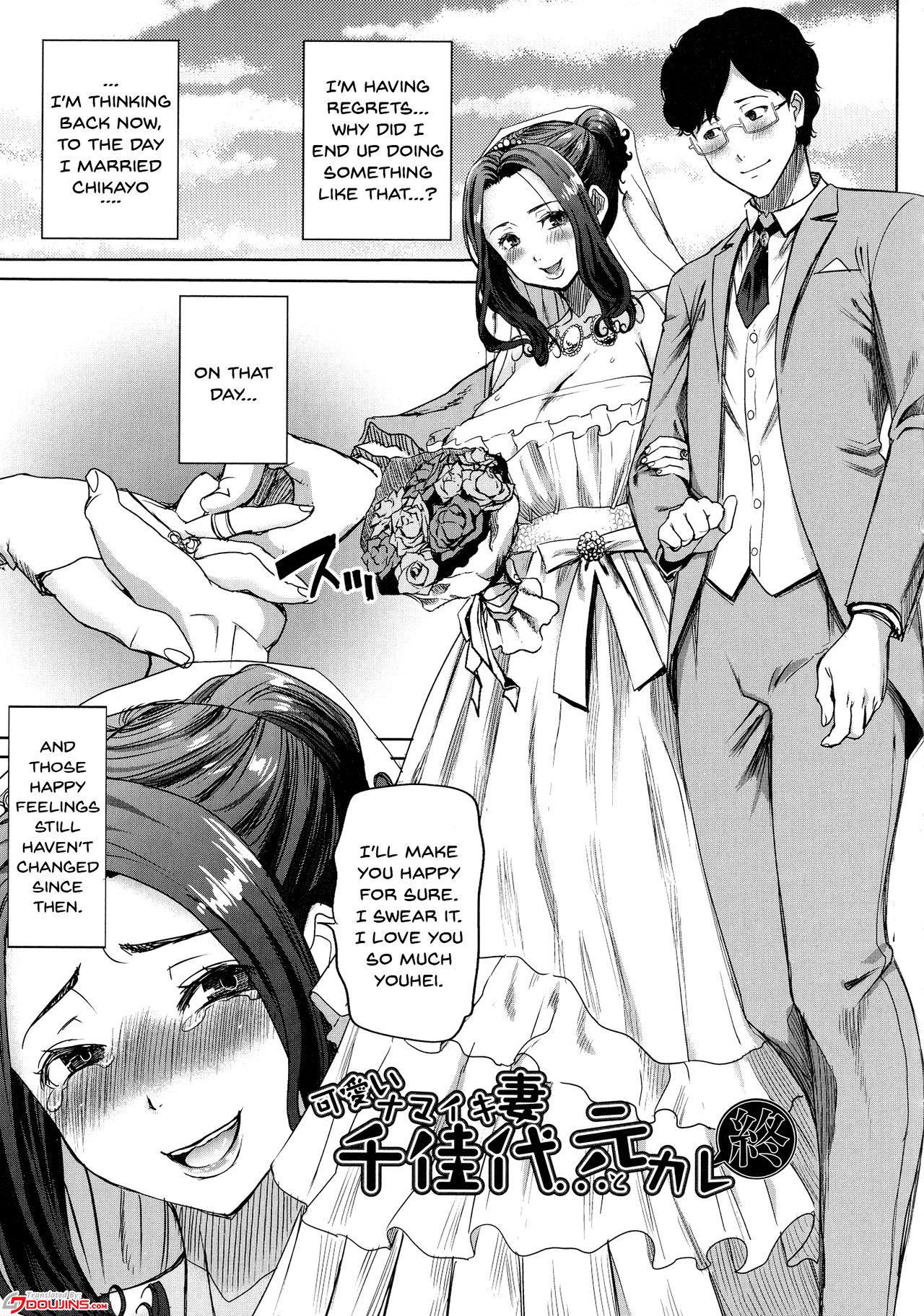 Ai no Musume... Sakurako | Love's Daughter Sakurako 171