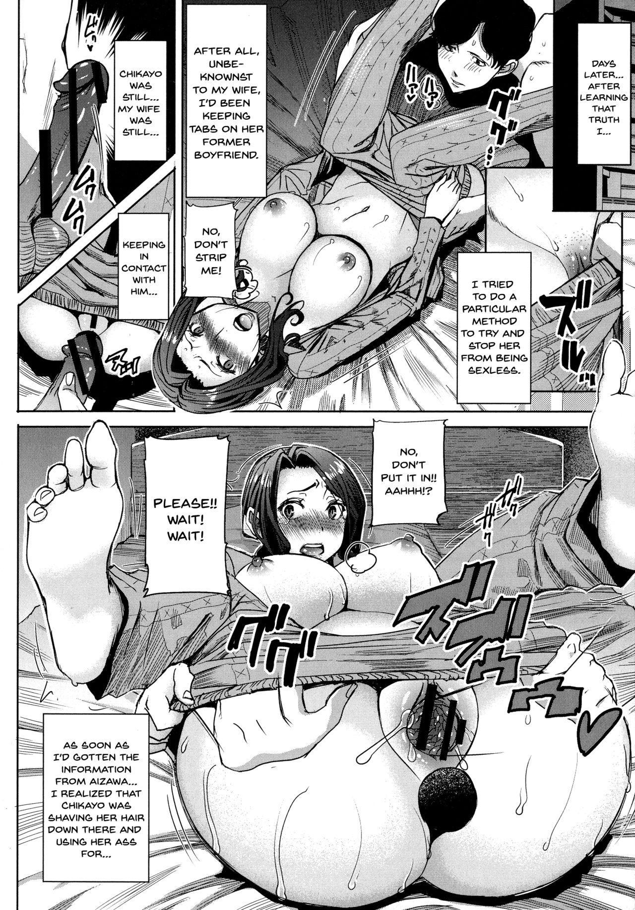 Ai no Musume... Sakurako | Love's Daughter Sakurako 174