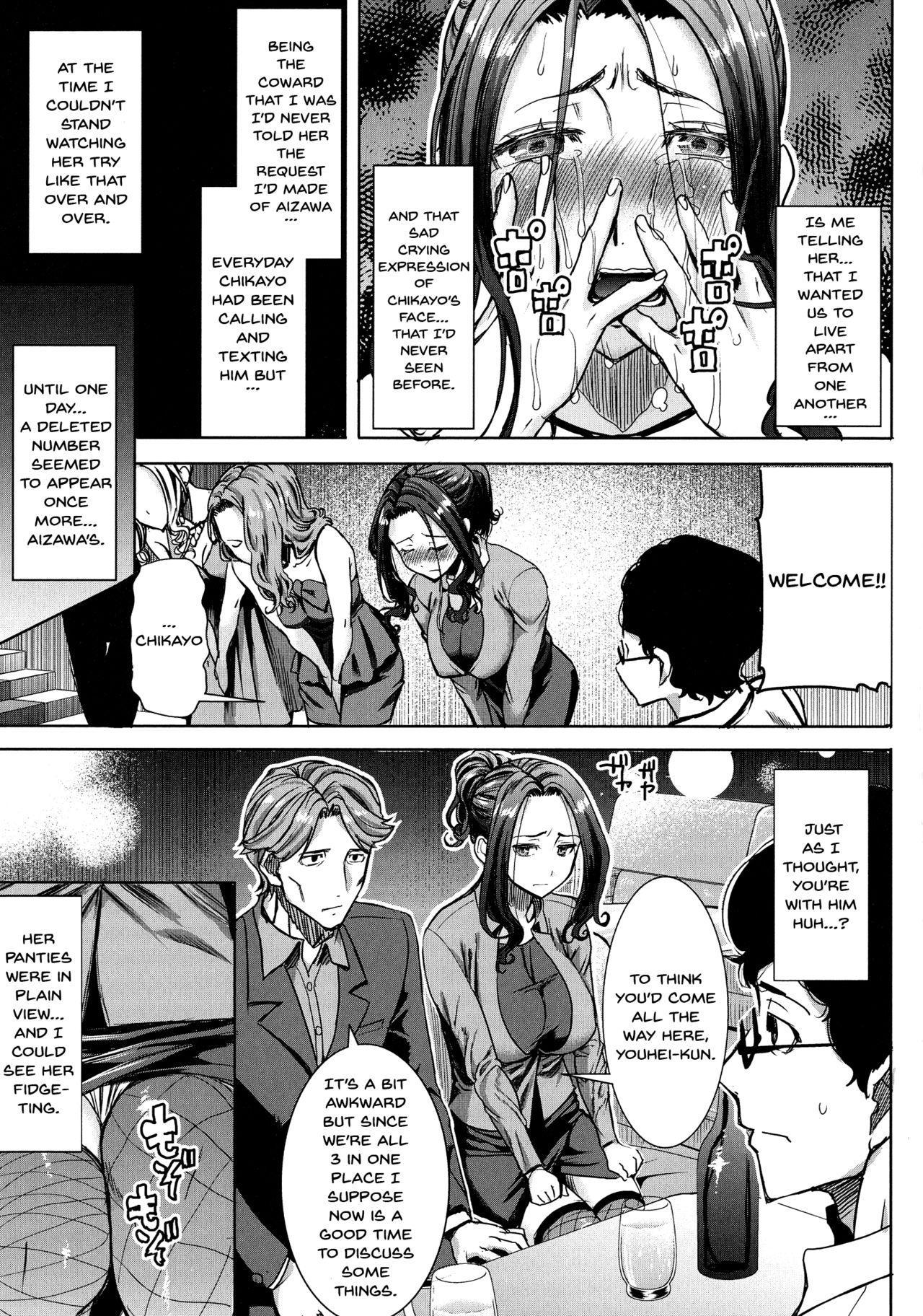 Ai no Musume... Sakurako | Love's Daughter Sakurako 181