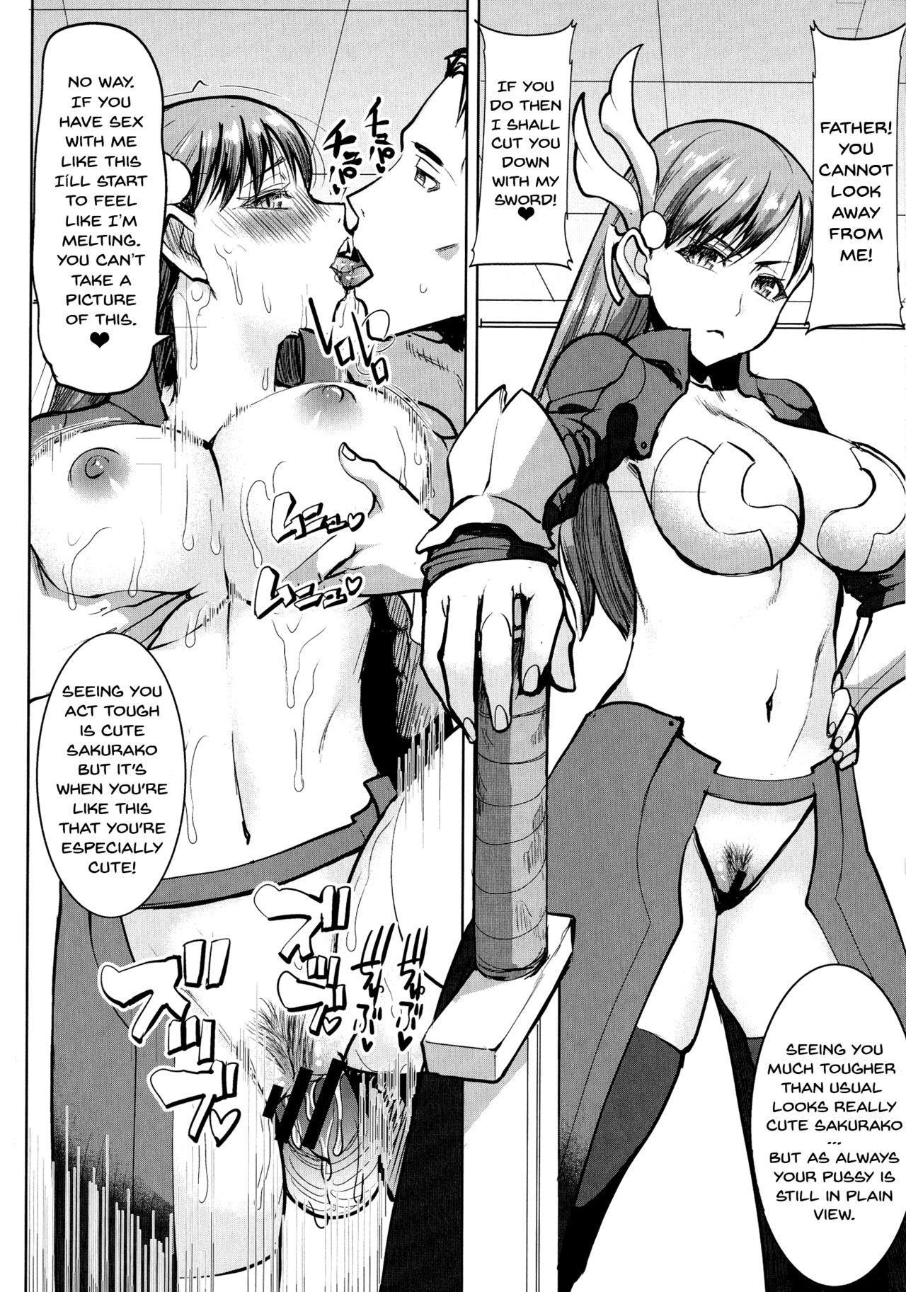 Ai no Musume... Sakurako | Love's Daughter Sakurako 194