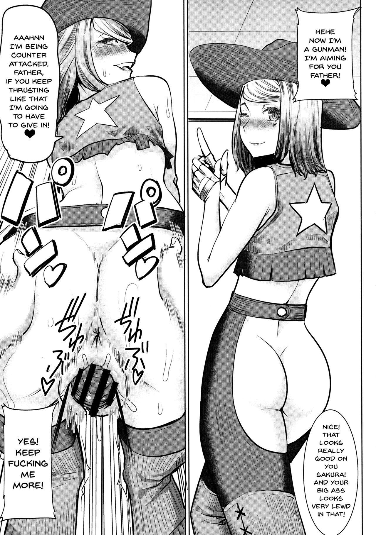 Ai no Musume... Sakurako | Love's Daughter Sakurako 195