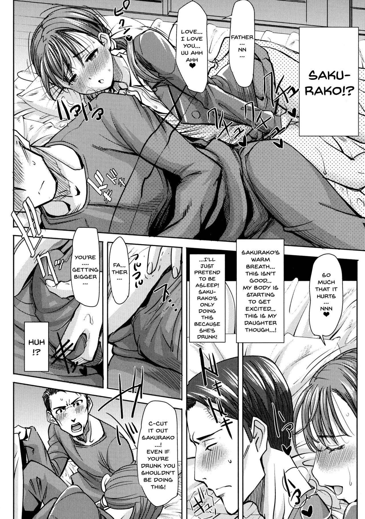 Ai no Musume... Sakurako | Love's Daughter Sakurako 22