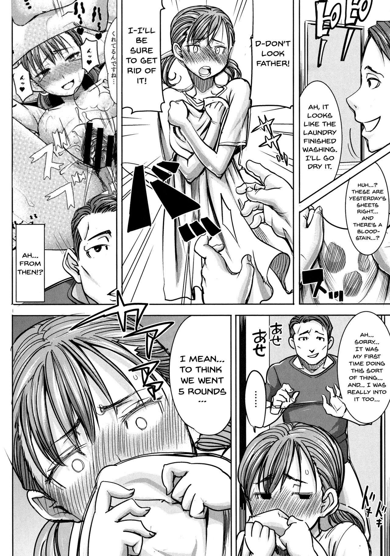 Ai no Musume... Sakurako | Love's Daughter Sakurako 34
