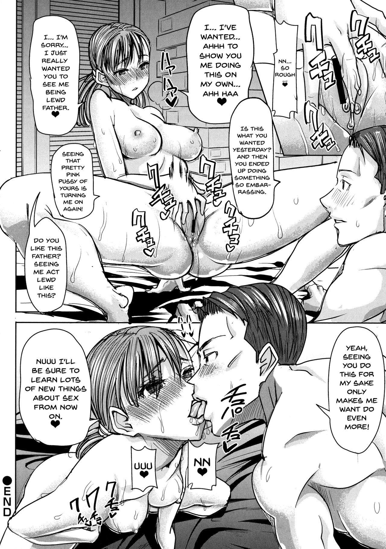 Ai no Musume... Sakurako | Love's Daughter Sakurako 54
