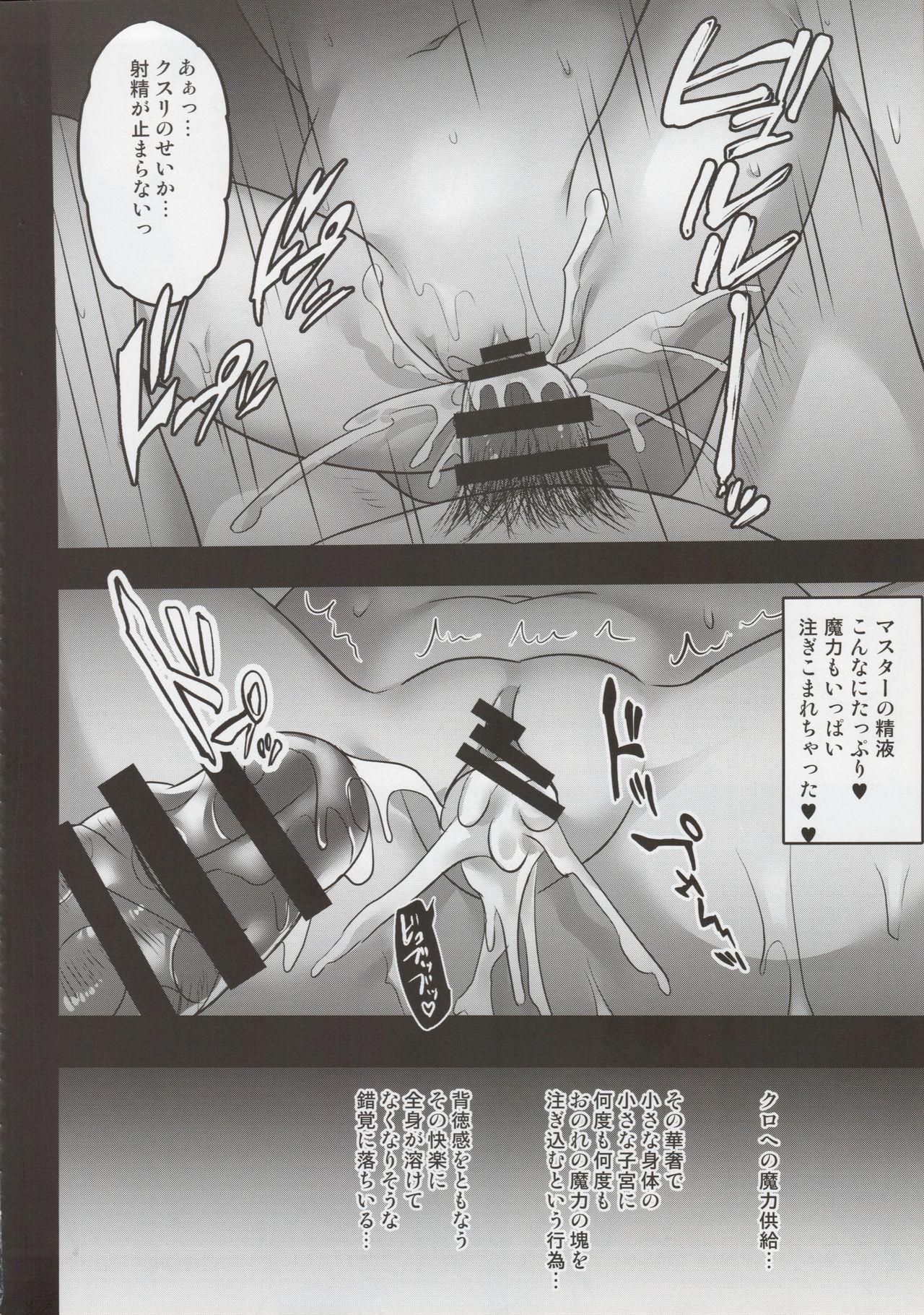Kuro ga Monohoshigao de Maryoku Sakushu Shite Kuru Hon 9