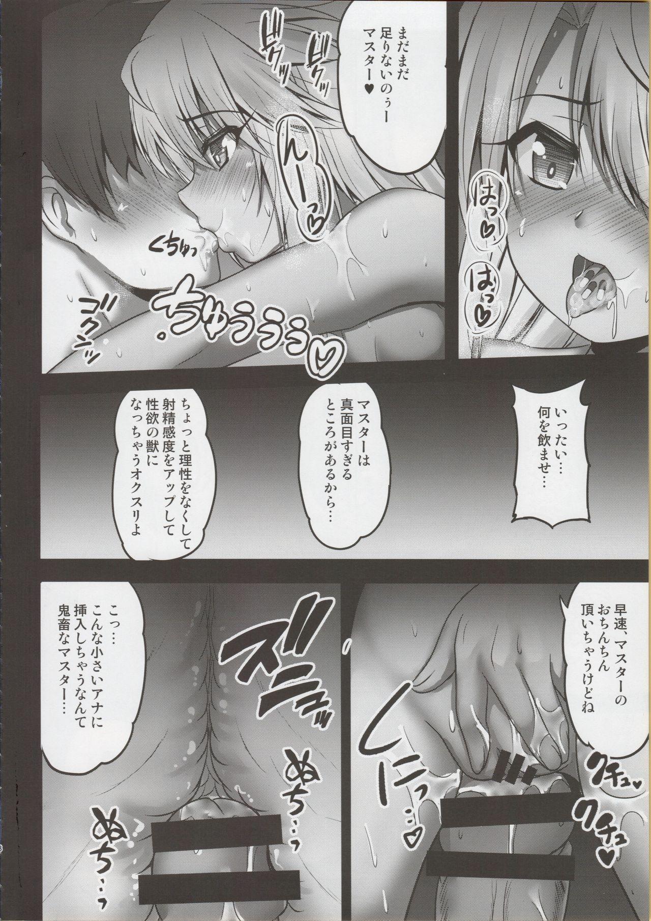 Kuro ga Monohoshigao de Maryoku Sakushu Shite Kuru Hon 5