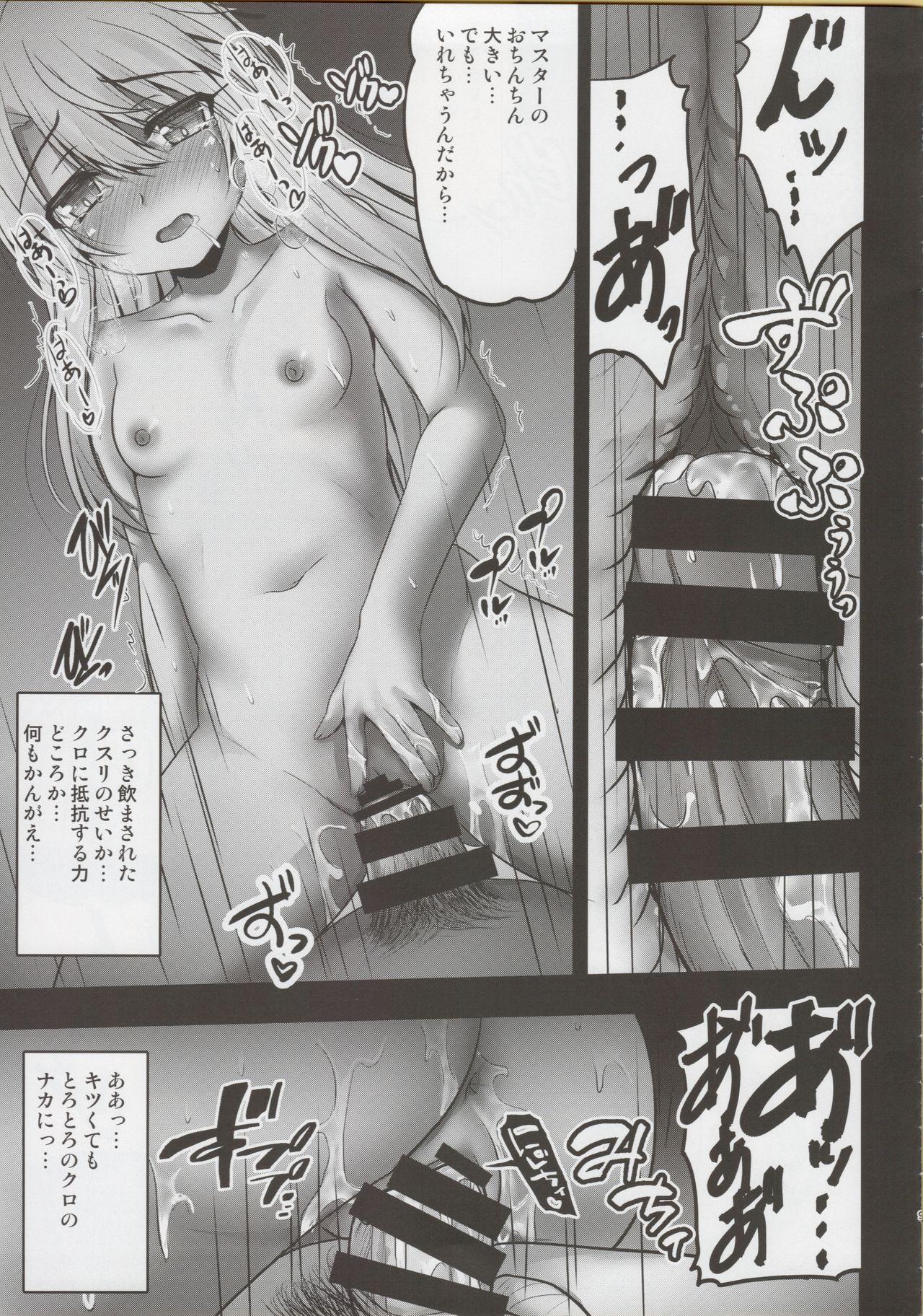 Kuro ga Monohoshigao de Maryoku Sakushu Shite Kuru Hon 8