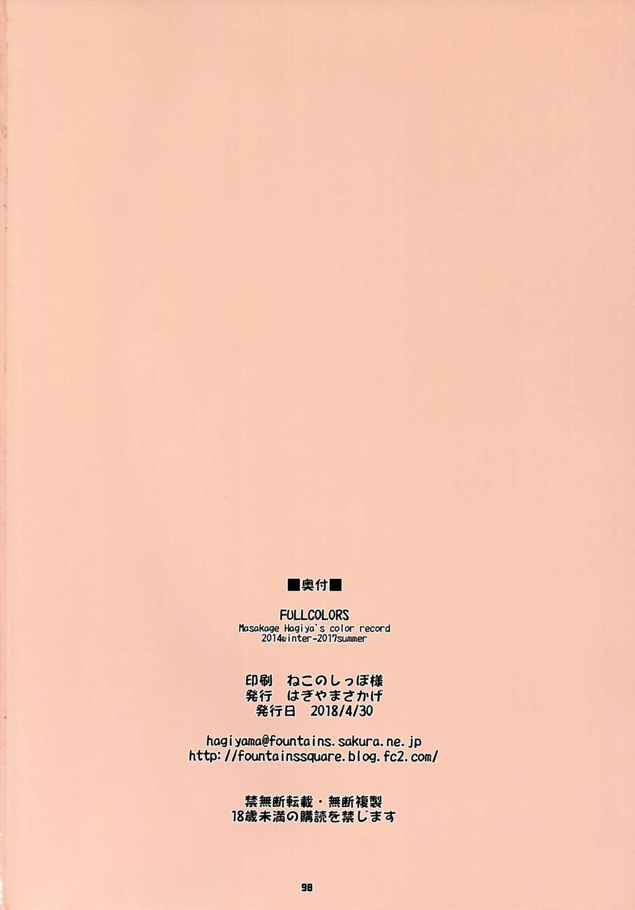 FULLCOLORS 96