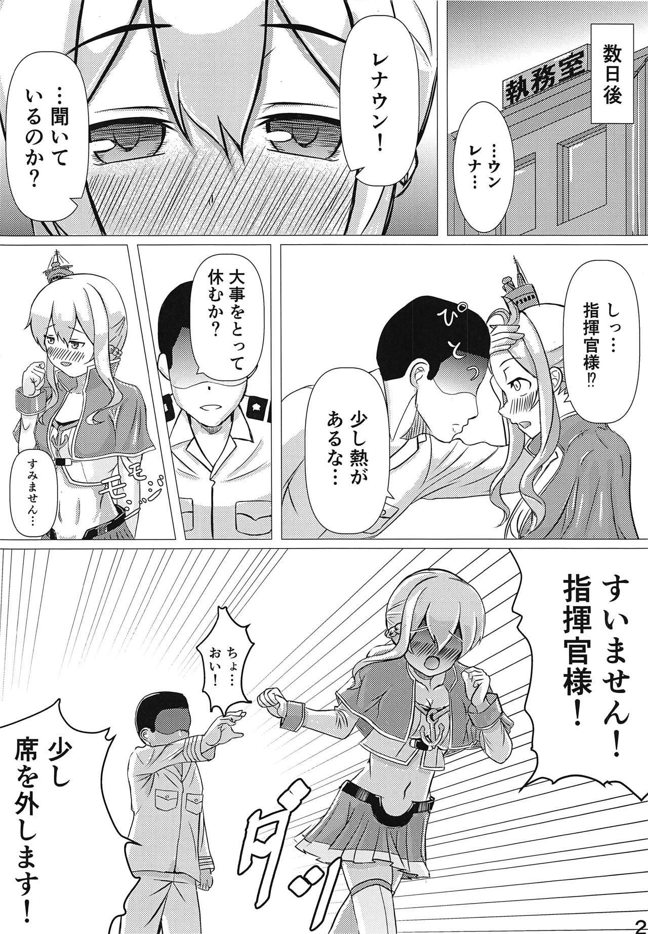 Muttsuri Renown ga Oshiri Ijiri ni Hamaru Hon 2