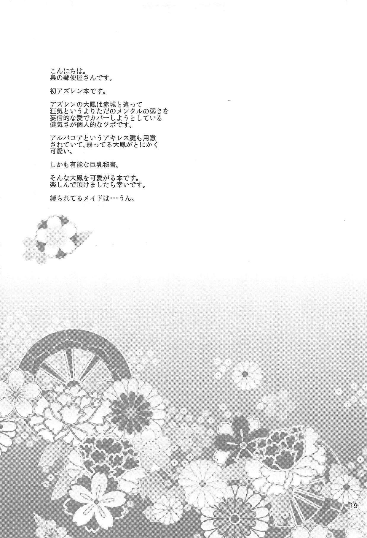Taihou no Shitsukekata 19