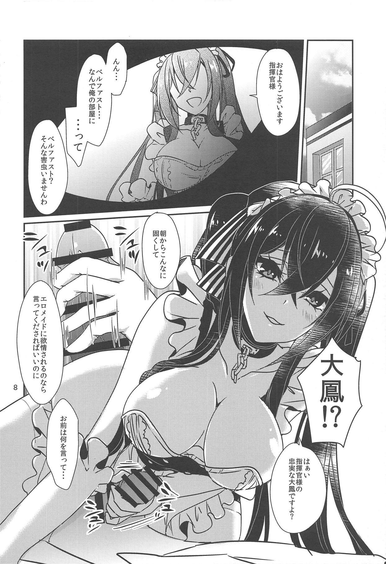 Taihou no Shitsukekata 8