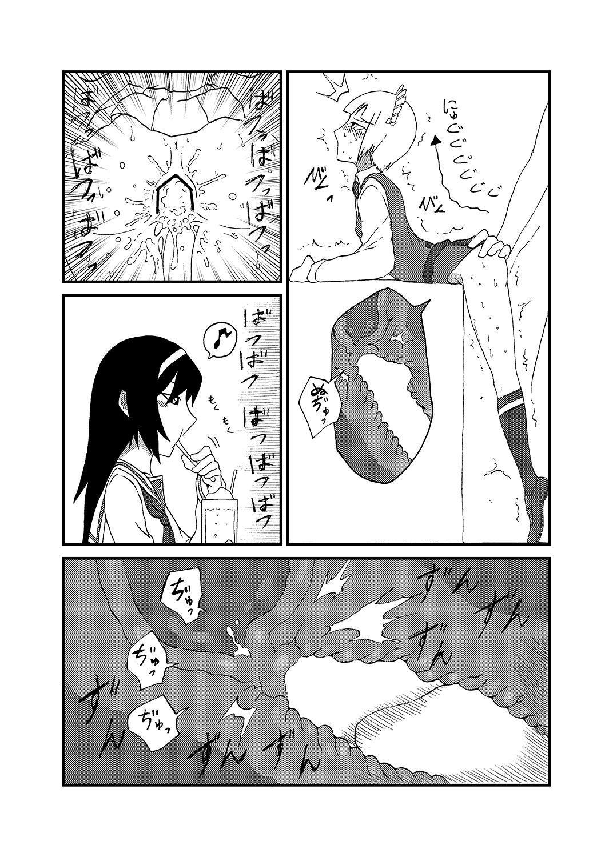 Nama Shirasudon ga Bakuzen to Ecchi na Me ni Au Hon 3
