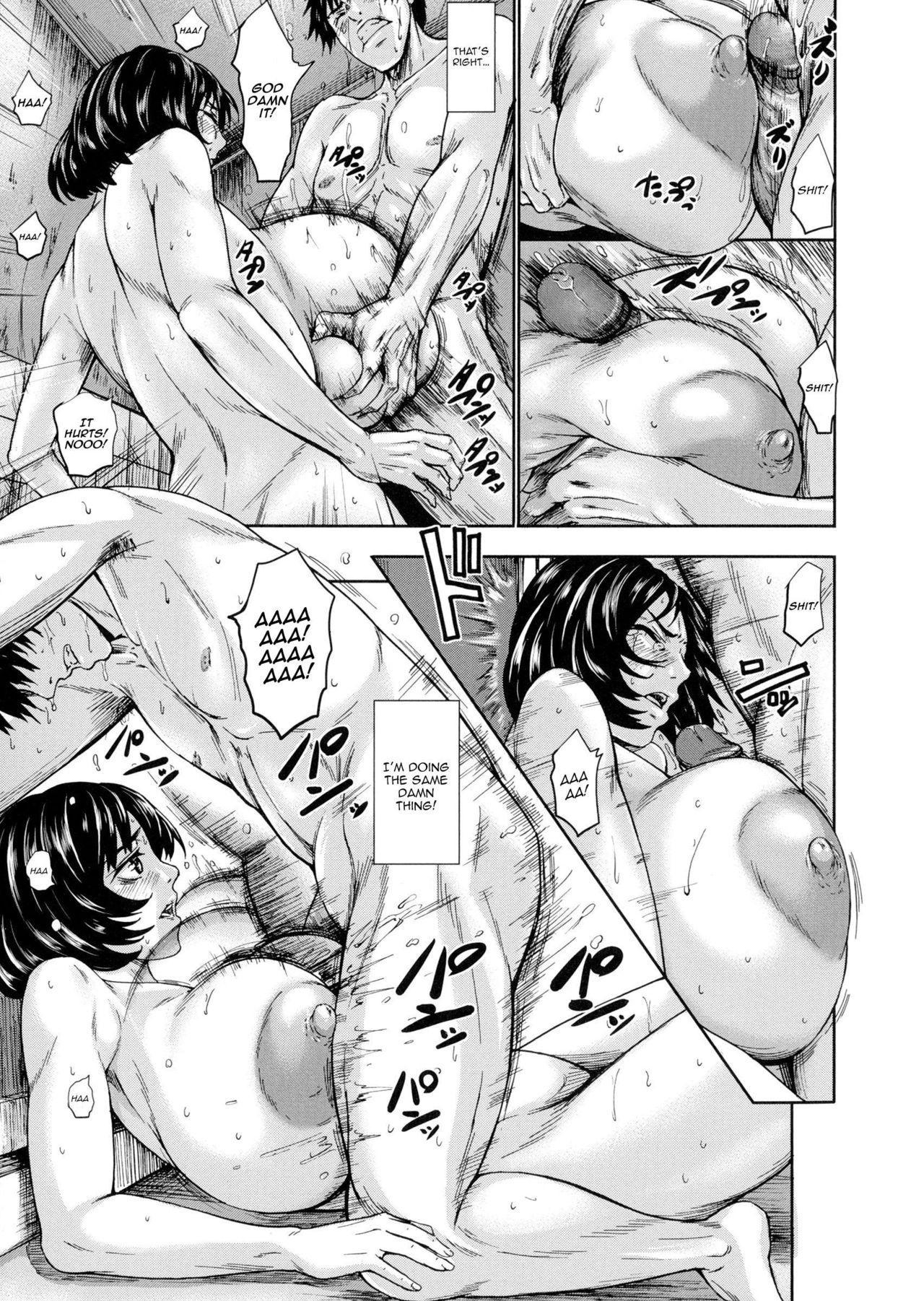 Chounyuu Daifungoku   Prison of Huge, Spouting Tits 122