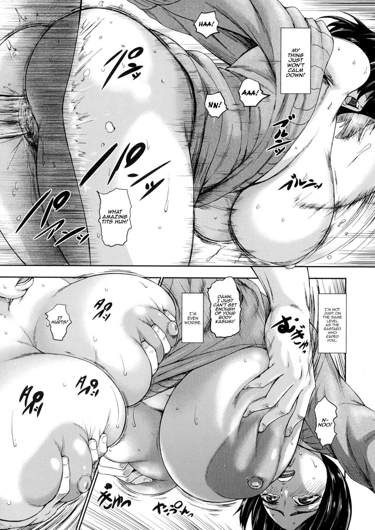 Chounyuu Daifungoku   Prison of Huge, Spouting Tits 146
