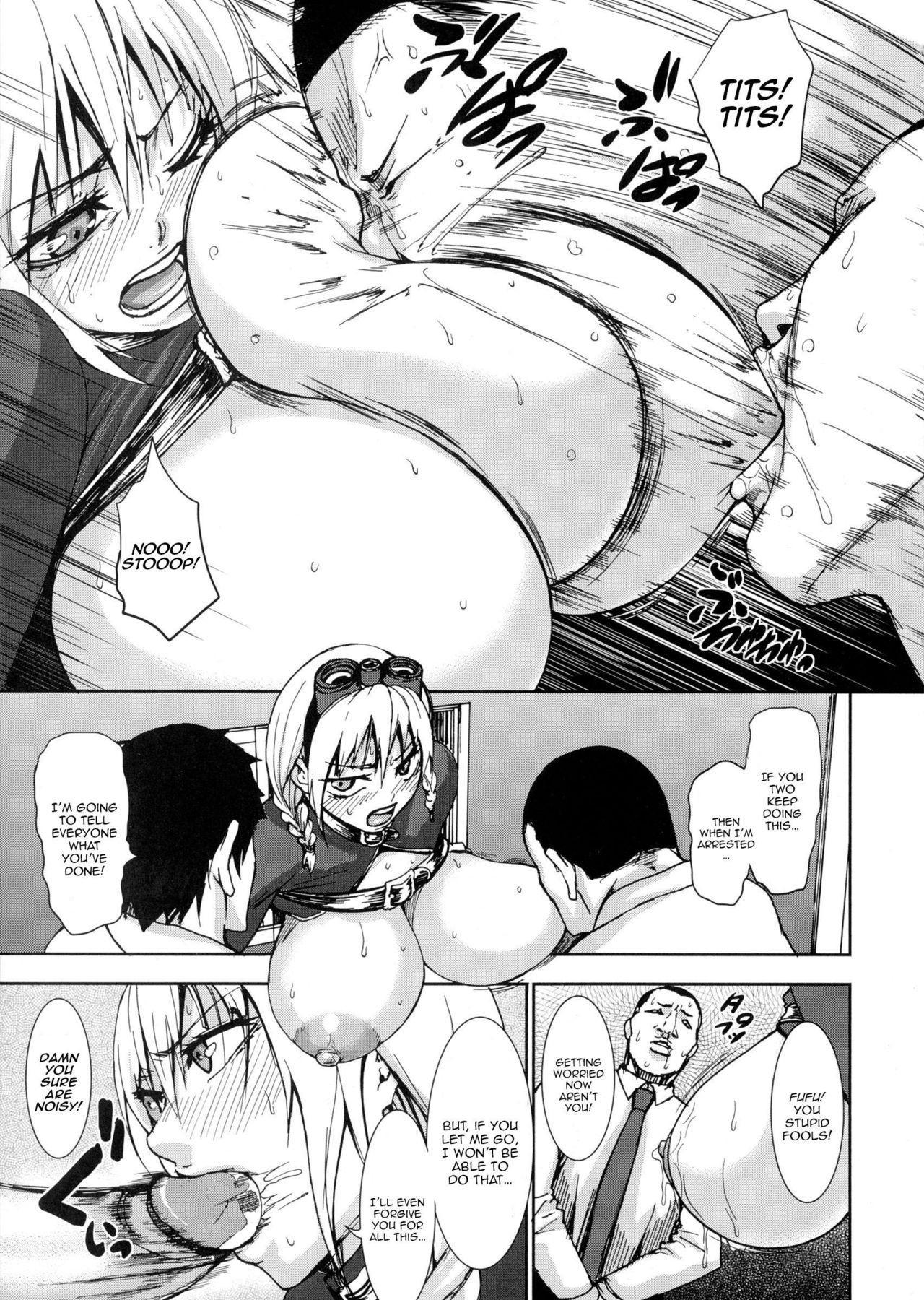 Chounyuu Daifungoku   Prison of Huge, Spouting Tits 158