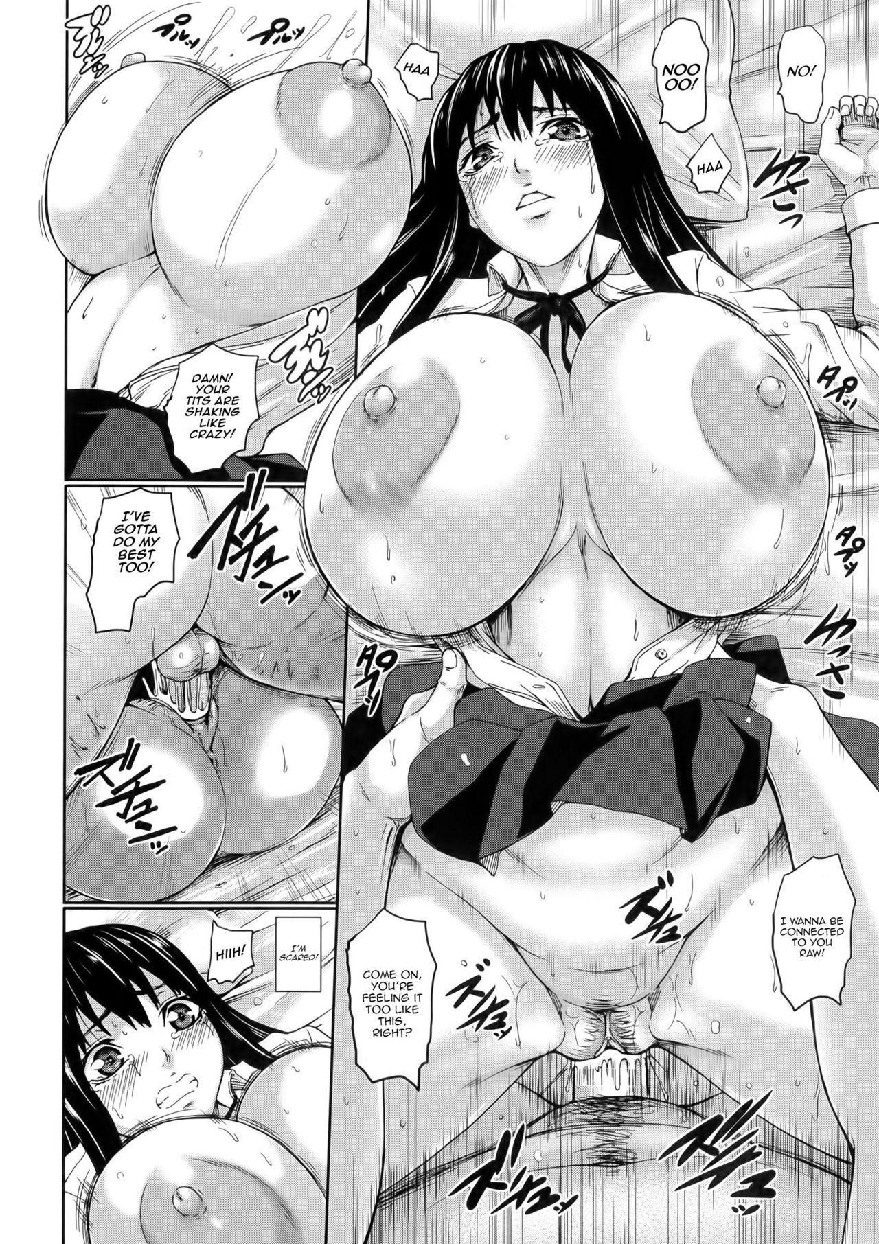 Chounyuu Daifungoku   Prison of Huge, Spouting Tits 21