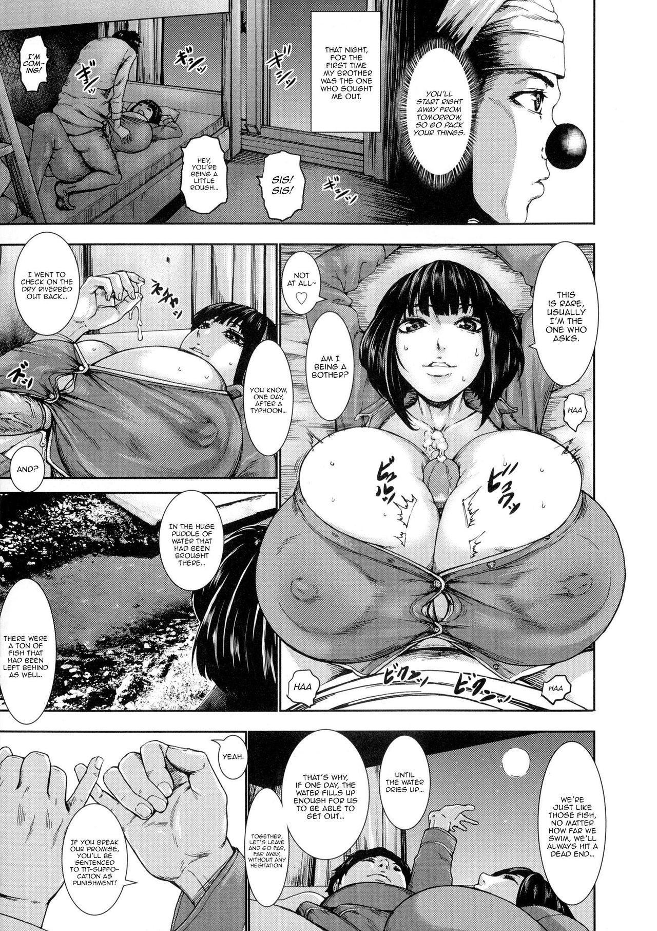 Chounyuu Daifungoku   Prison of Huge, Spouting Tits 52