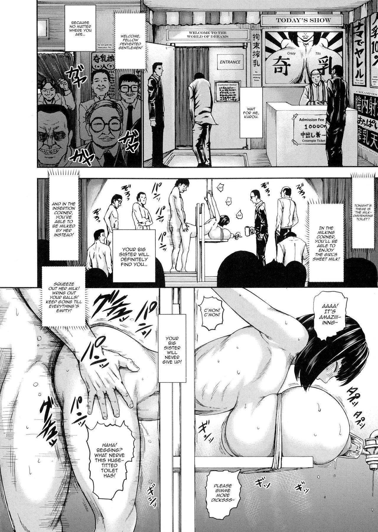 Chounyuu Daifungoku   Prison of Huge, Spouting Tits 57