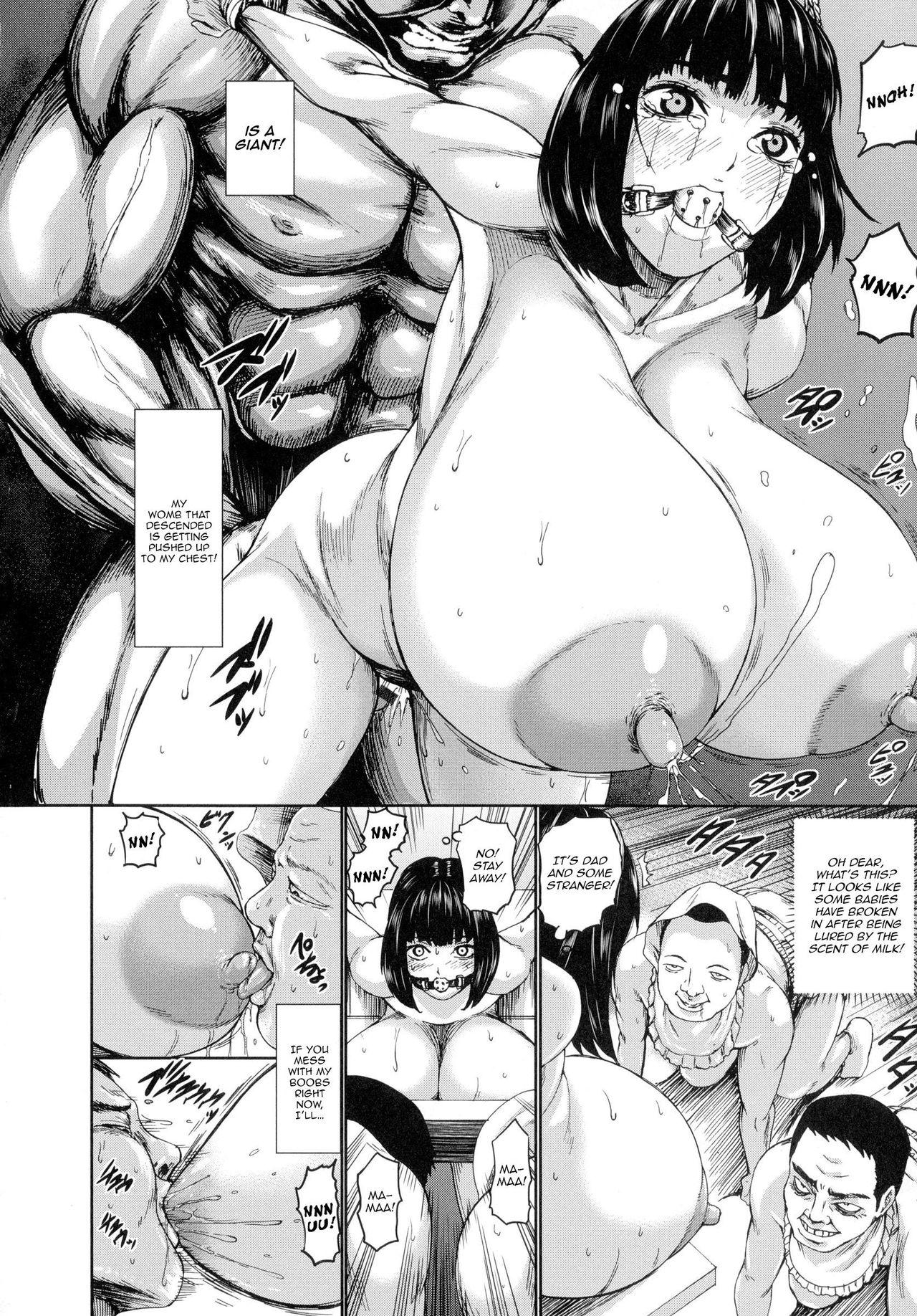 Chounyuu Daifungoku   Prison of Huge, Spouting Tits 63