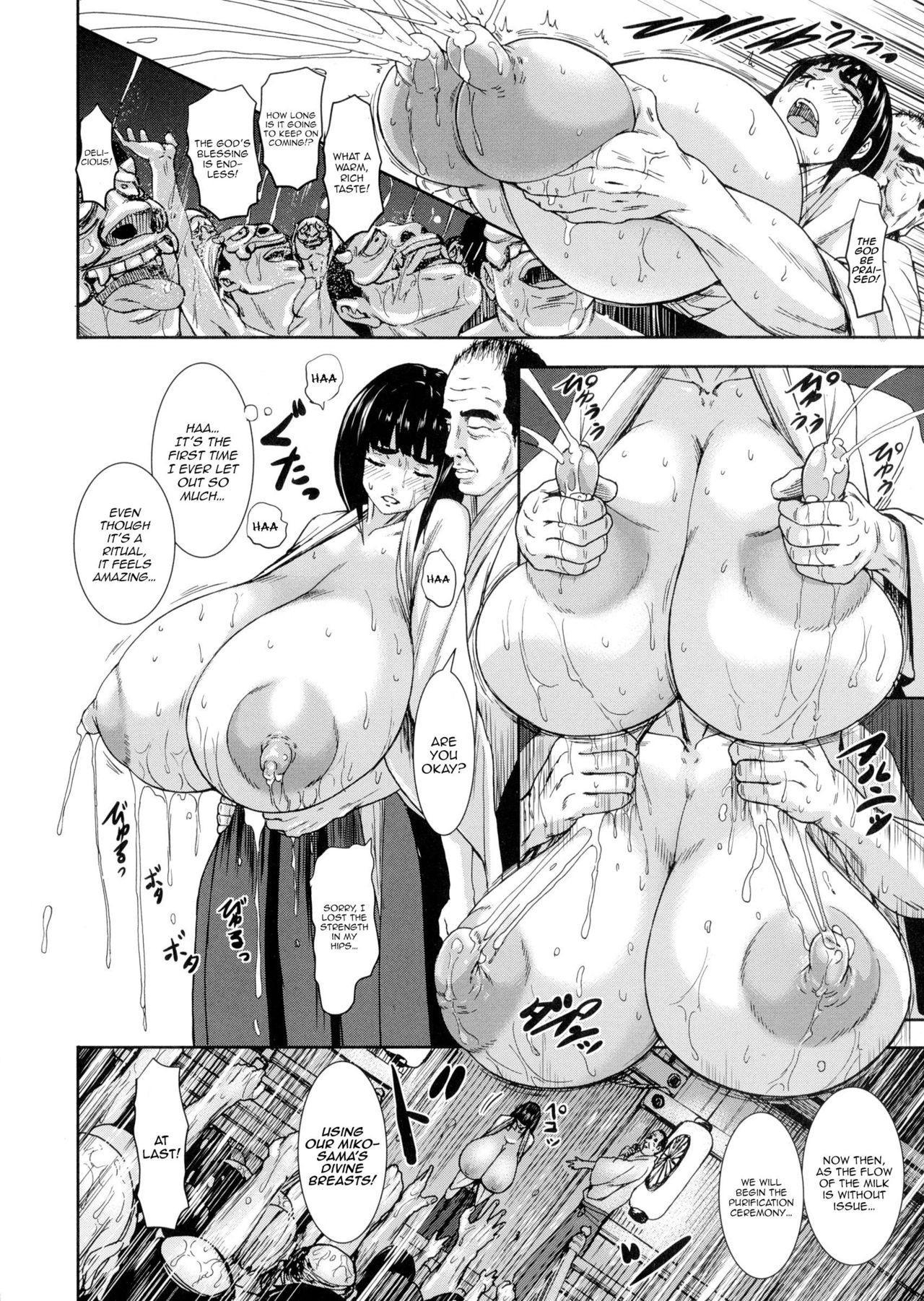 Chounyuu Daifungoku   Prison of Huge, Spouting Tits 77