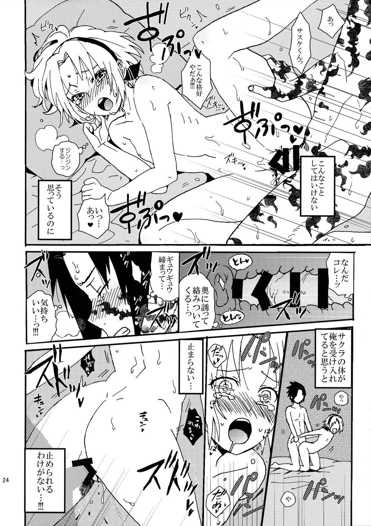 Iro Ninmu Shotou Enshuu 2 22