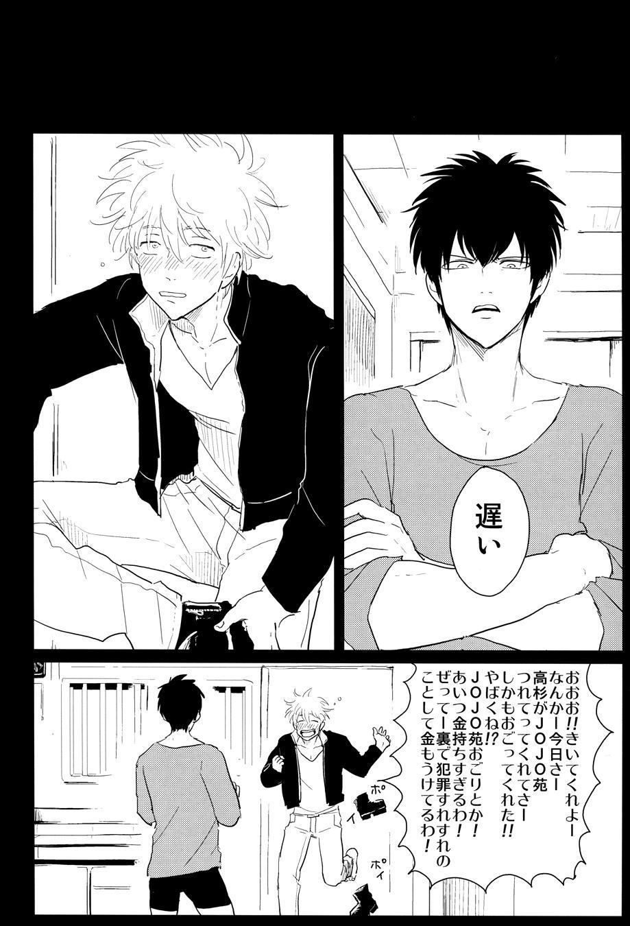 Kurasu 13