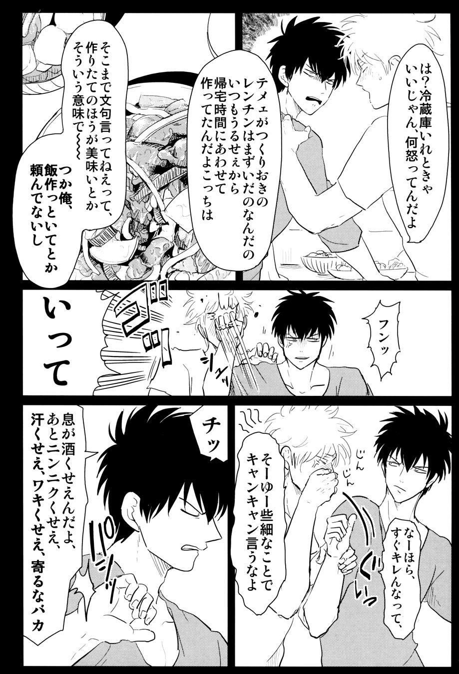 Kurasu 15
