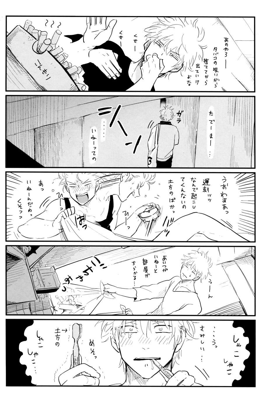 Kurasu 28