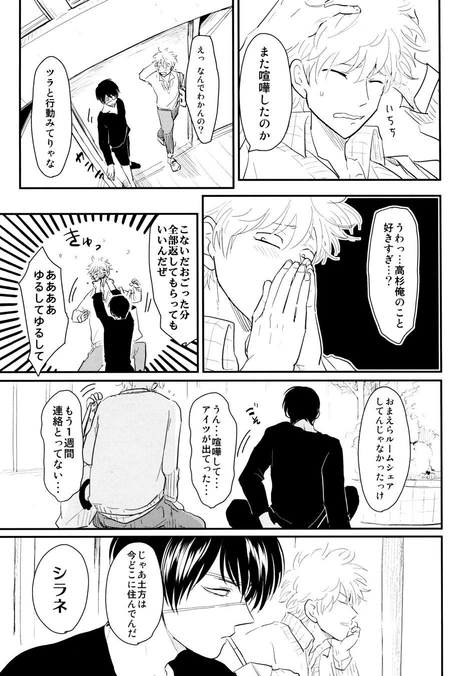 Kurasu 30
