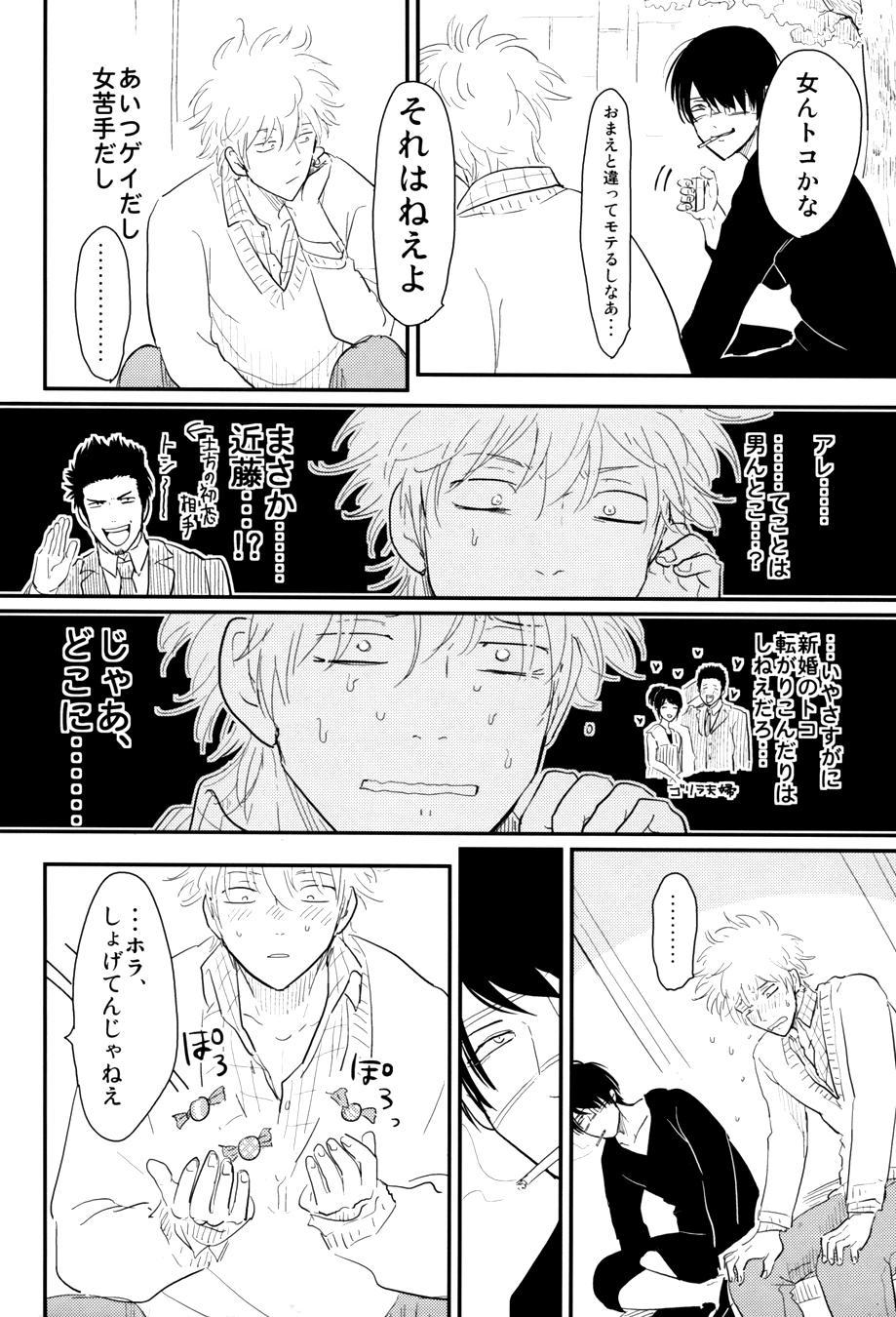 Kurasu 31