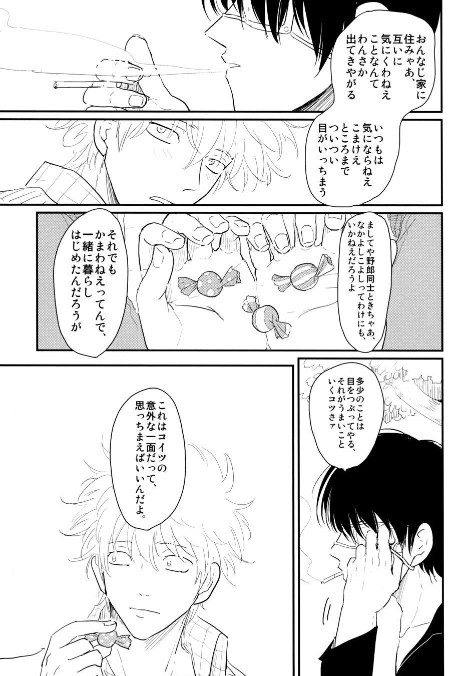 Kurasu 32