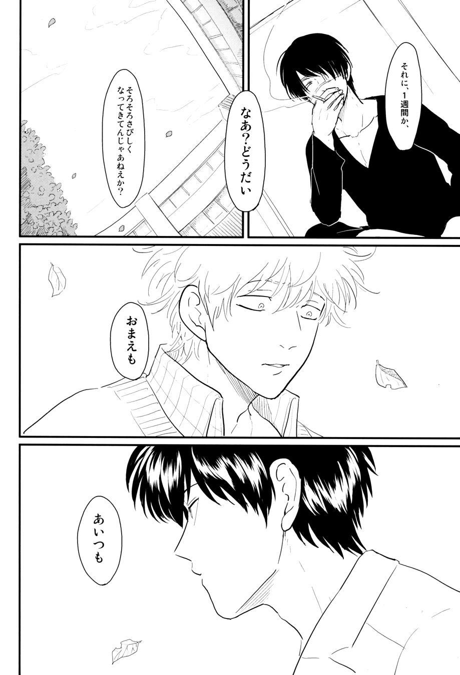 Kurasu 33
