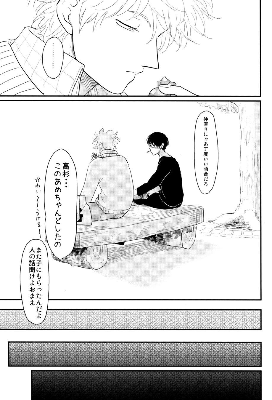 Kurasu 34