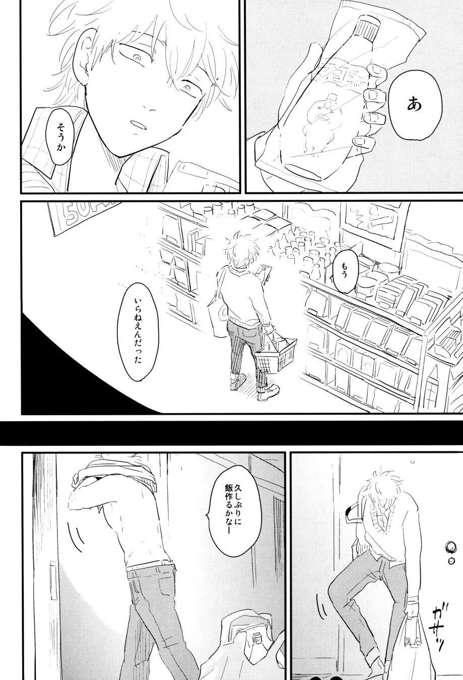 Kurasu 37