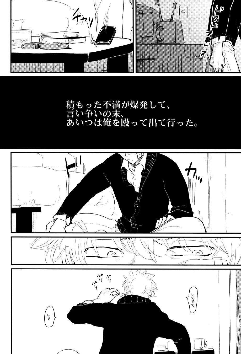Kurasu 5
