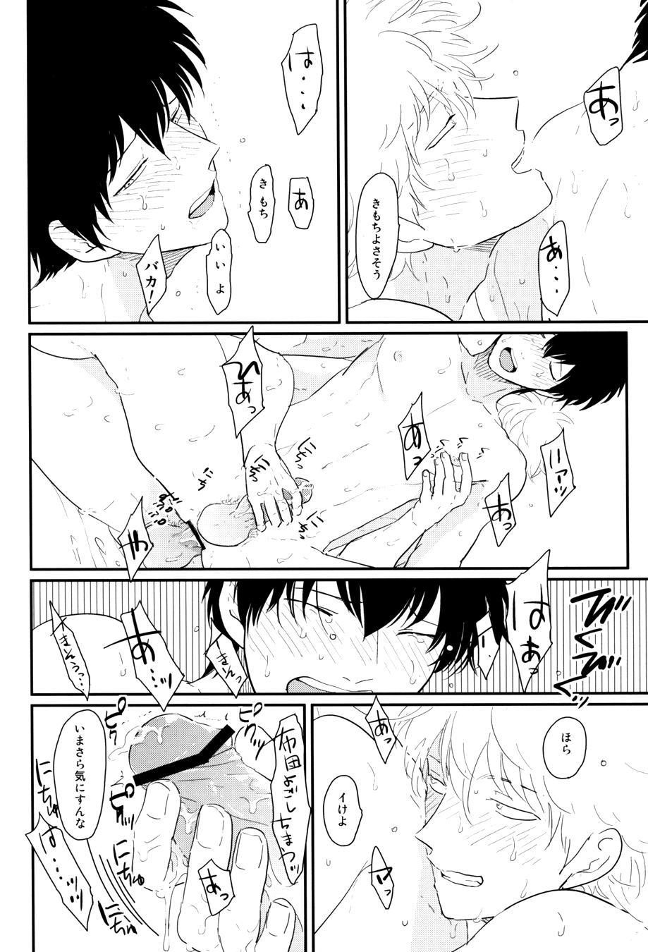 Kurasu 61