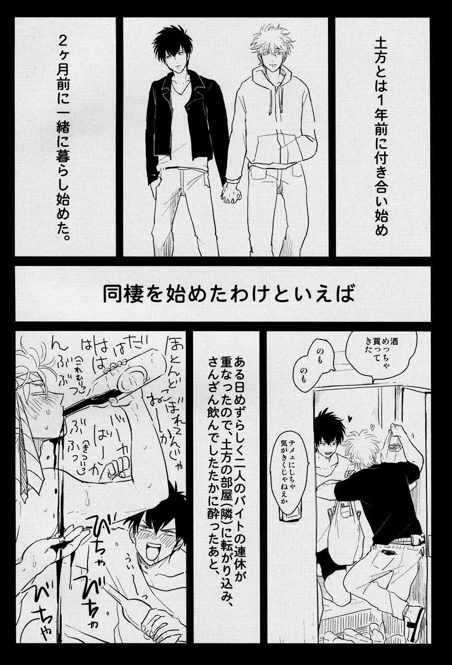 Kurasu 6