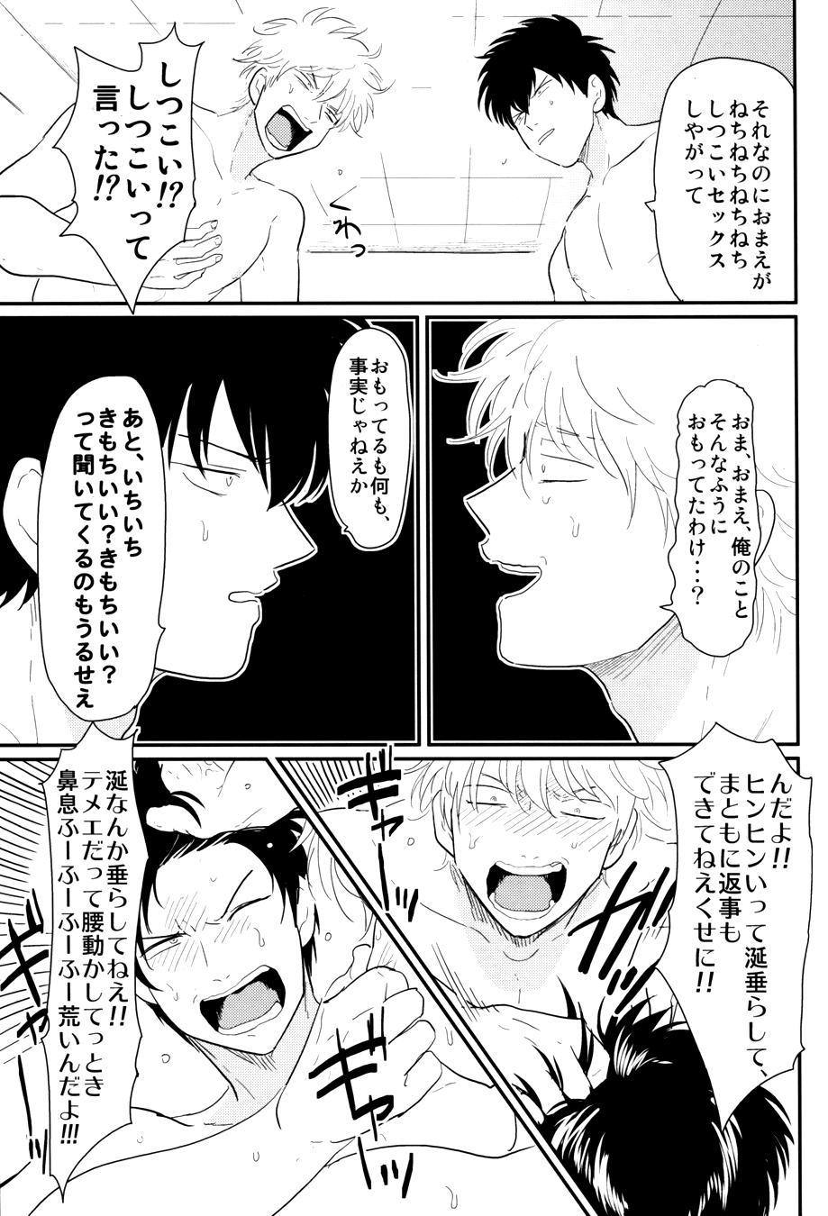 Kurasu 72