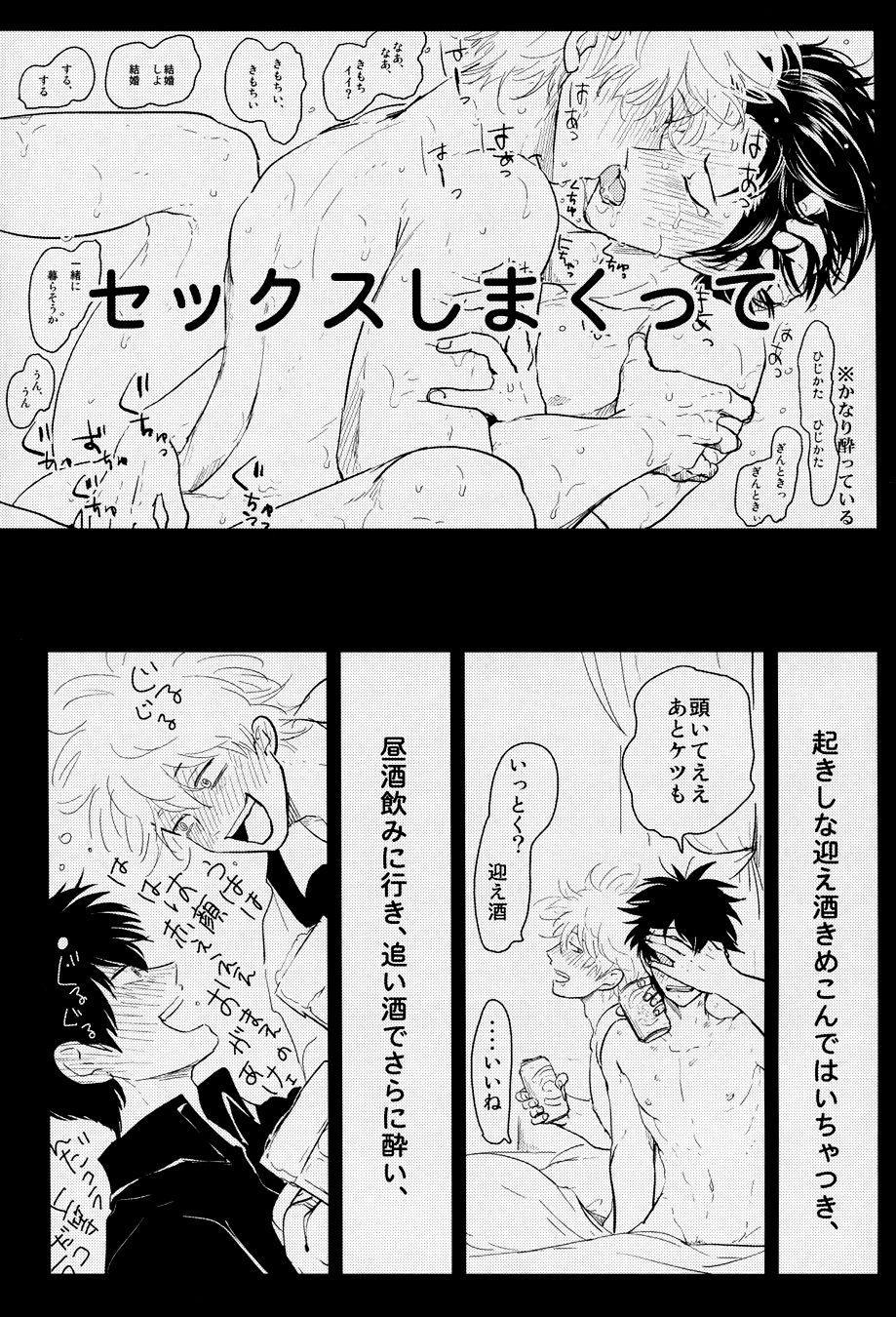 Kurasu 7