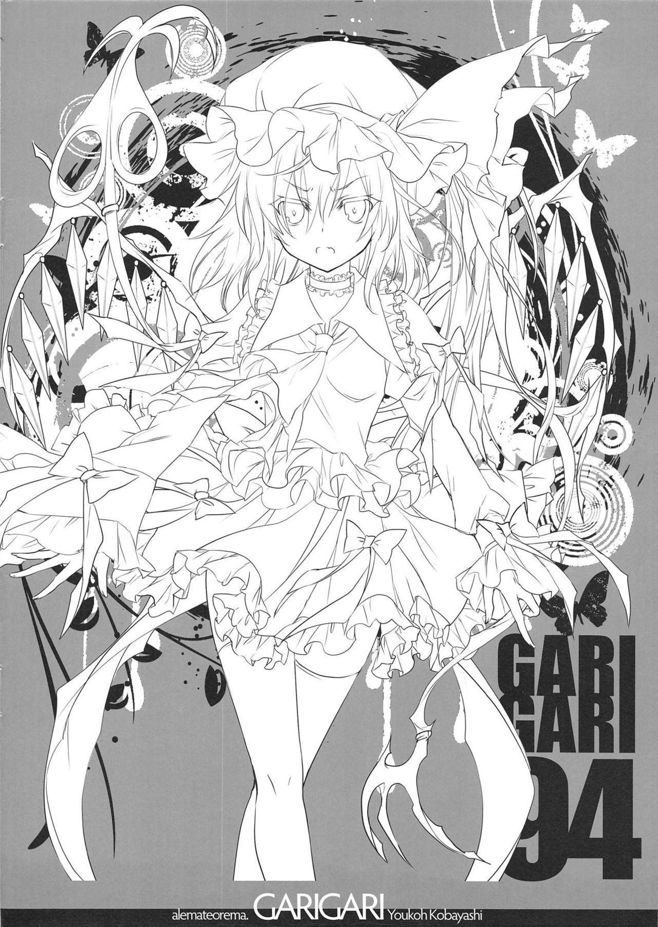 GARIGARI 94 10